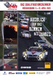 12.04.2015 - Nürburgring