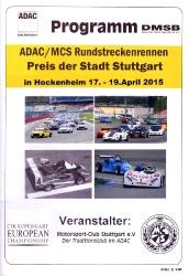 19.04.2015 - Hockenheim