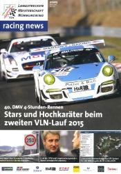 25.04.2015 - Nürburgring
