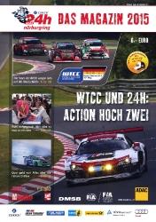 17.05.2015 - Nürburgring