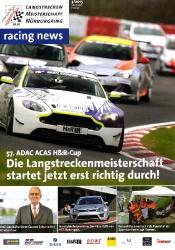 20.06.2015 - Nürburgring