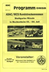 04.07.2015 - Hockenheim