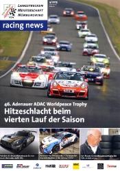 04.07.2015 - Nürburgring
