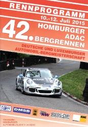 12.07.2015 - Homburg