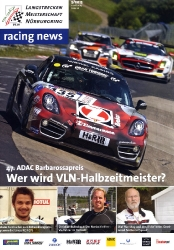 01.08.2015 - Nürburgring