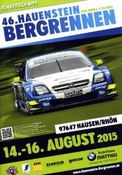 16.08.2015 - Hauenstein