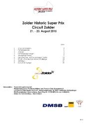 23.08.2015 - Zolder
