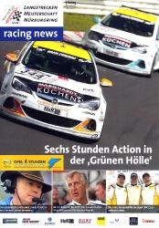 05.09.2015 - Nürburgring