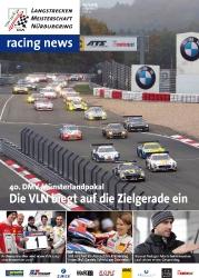 31.10.2015 - Nürburgring