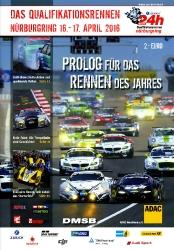 17.04.2016 - Nürburgring
