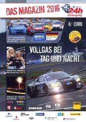 29.05.2016 - Nürburgring