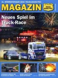 03.07.2016 - Nürburgring