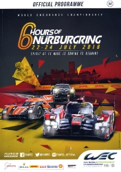 24.07.2016 - Nürburgring