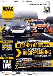07.08.2016 - Nürburgring