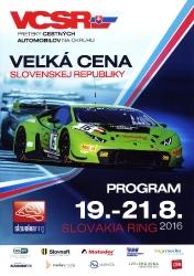 21.08.2016 - Slovakia Ring
