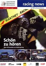 08.04.2017 - Nürburgring