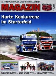 02.07.2017 - Nürburgring