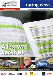 08.07.2017 - Nürburgring