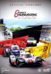 16.07.2017 - Nürburgring