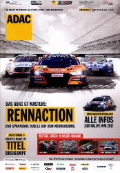 06.08.2017 - Nürburgring