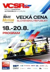 20.08.2017 - Slovakia Ring