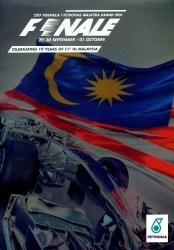 01.10.2017 - Kuala Lumpur