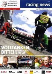 07.10.2017 - Nürburgring