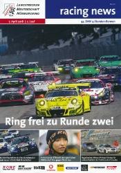 07.04.2018 - Nürburgring