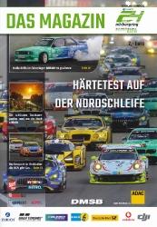 15.04.2018 - Nürburgring