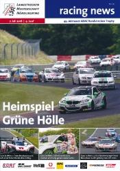 07.07.2018 - Nürburgring