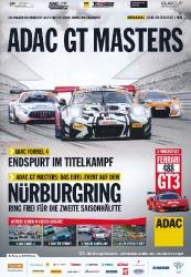 05.08.2018 - Nürburgring
