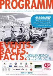 12.08.2018 - Nürburgring