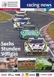 18.08.2018 - Nürburgring