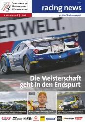 06.10.2018 - Nürburgring