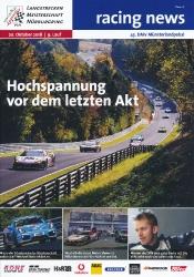 20.10.2018 - Nürburgring