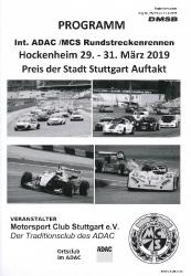 31.03.2019 - Hockenheim