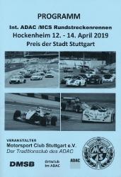 14.04.2019 - Hockenheim