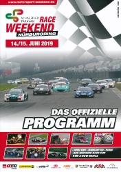 15.06.2019 - Nürburgring